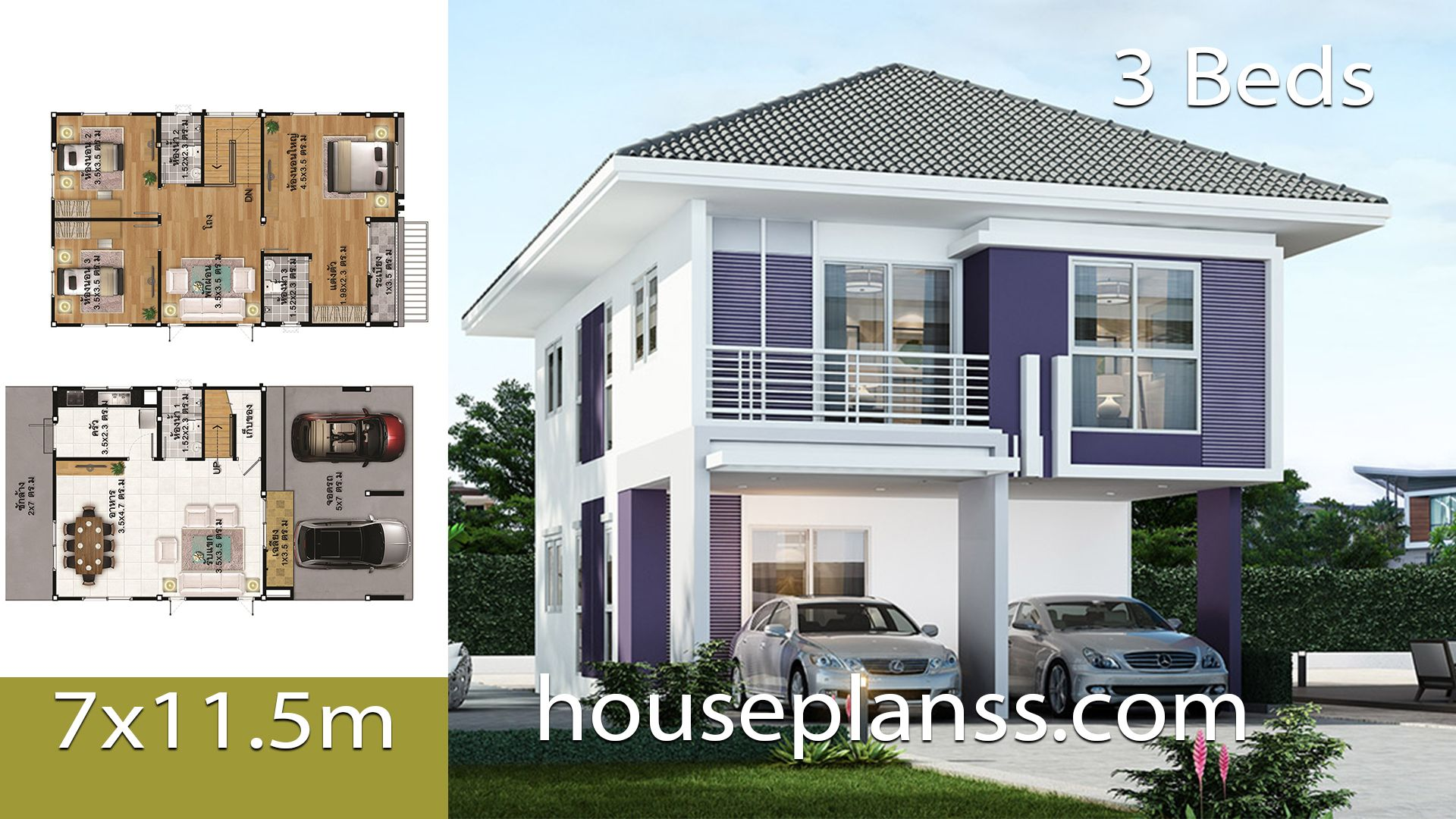 House Plans Idea 7x11 5 With 3 Bedrooms House Plans 3d In 2020 Home Design Plans Beautiful House Plans House Design