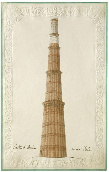 Fifteen Drawings Of Monuments In Agra Delhi And Fatehpur Sikri