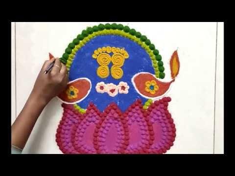 Diwali Special Rangoli design | Diwali Kolam |Lakshmi Pooja rangoli