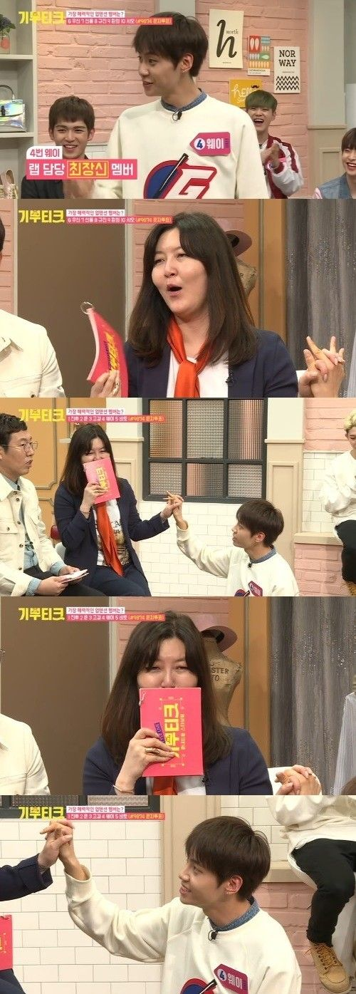 '기부티크' 웨이, 한혜연 손깍지..여친에게 불러주는 랩 :: 네이버 TV연예
