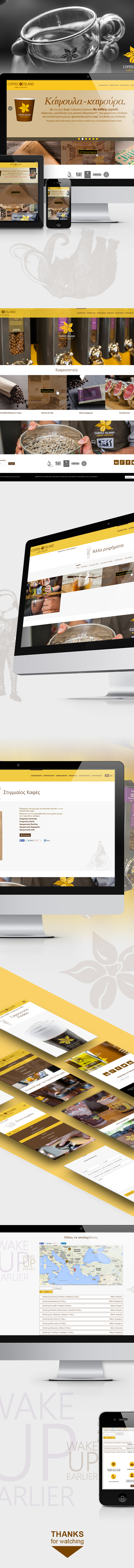 "Redesign Website ""coffeeisland.gr"" on Behance"