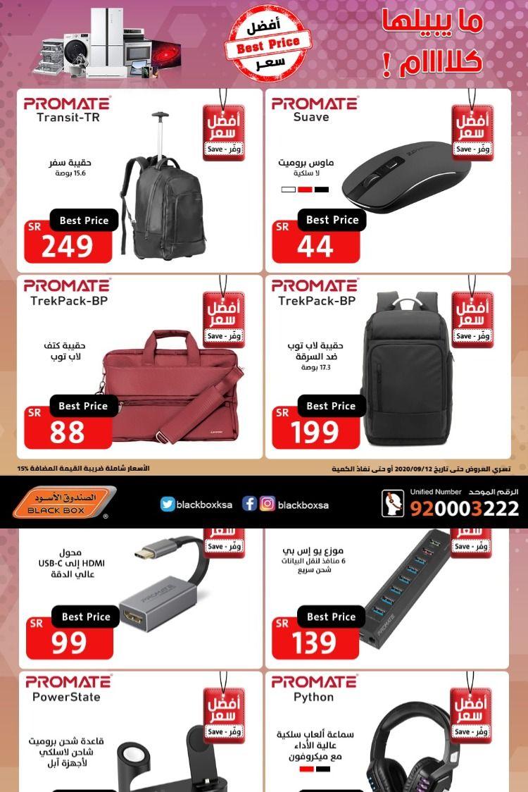 أفضل الأسعار على اكسسوارات الكمبيوتر واللابتوب Pc Accessory Pc Laptop Pc Computer