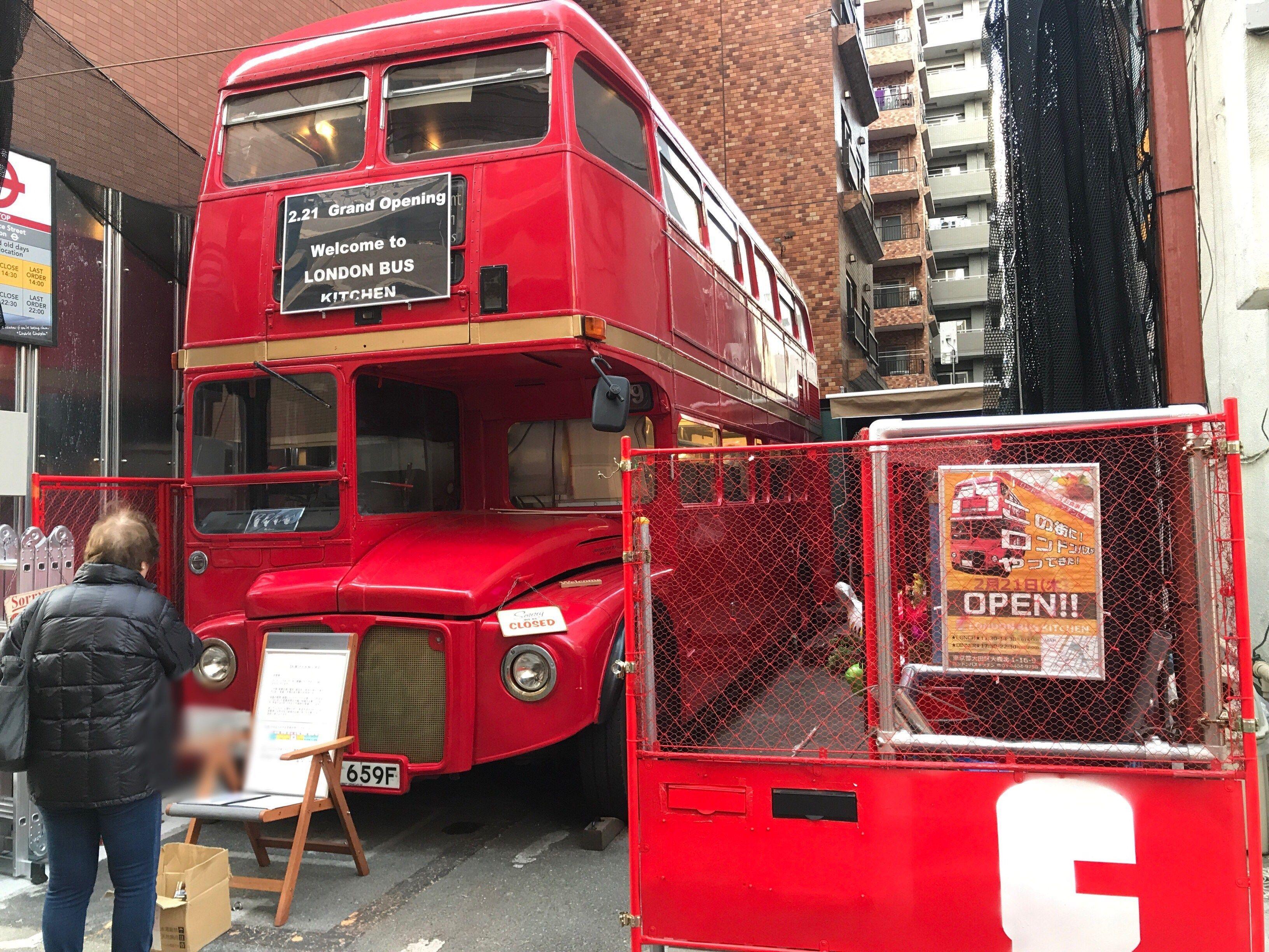 通行人のほとんどが Quot 二度見 Quot するであろう 本物のロンドンバスで食事ができるお店 London Bus Kitchen ロンドン バス キッチン さん 2019年2月21日 木 大田区大森にオープンしました ビルとの隙 ロンドンバス ロンドン バス