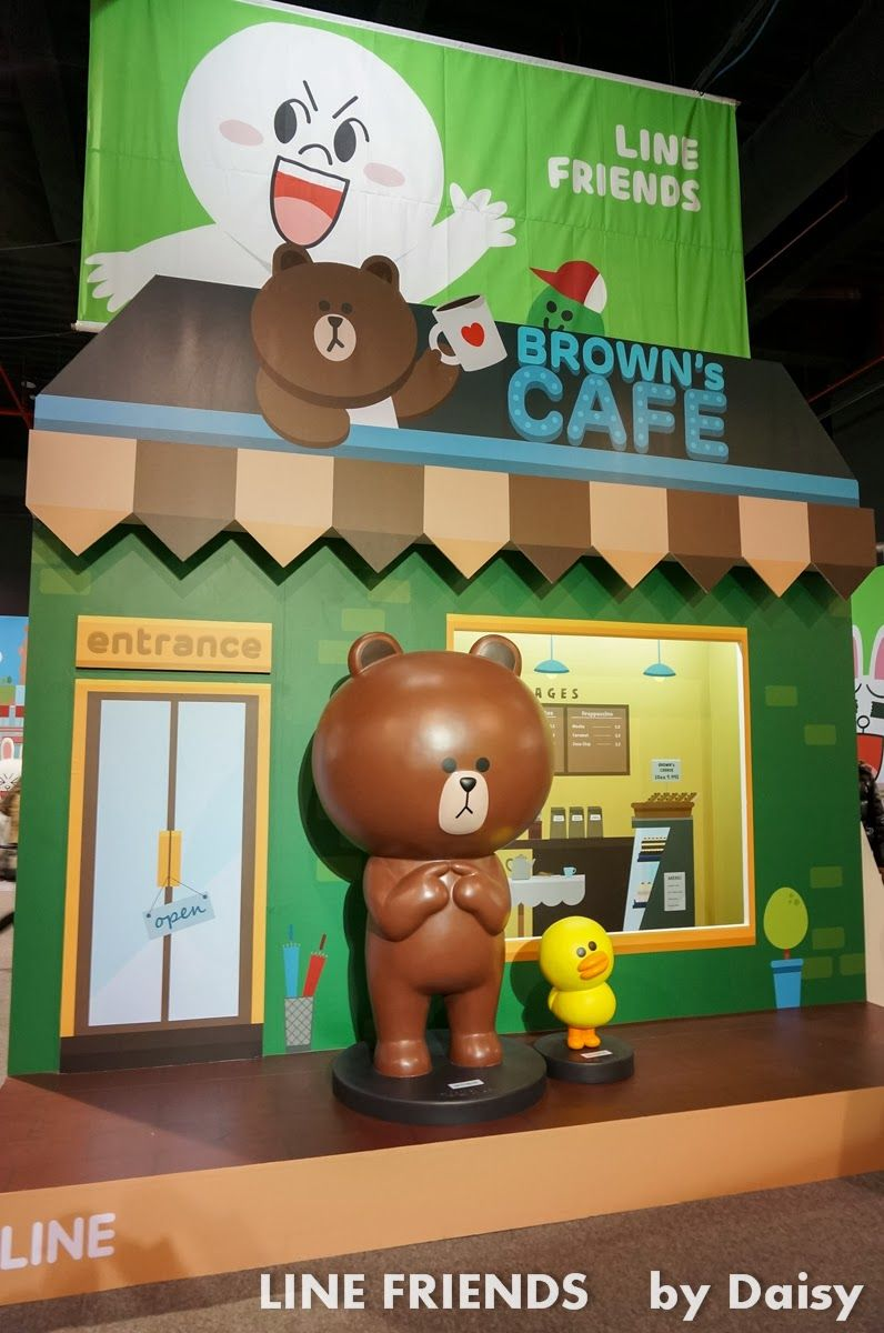 Pin By Colus On lj©æ–™è®¾è®¡å'考 Line Friends Toy Store Pop Up Store Daisy brown's cafe is at daisy brown's cafe. pinterest