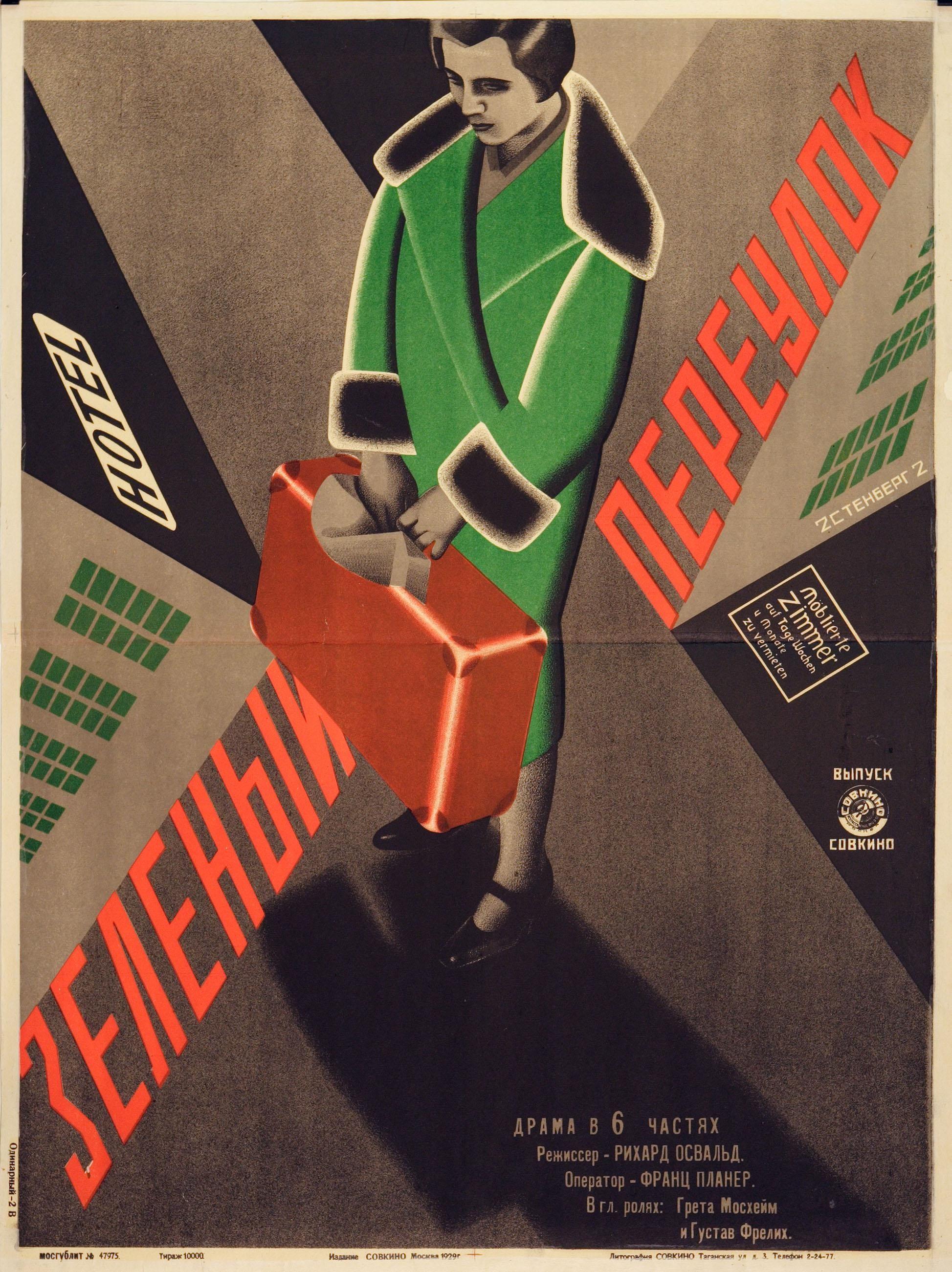 1920 vladimir lebedev propaganda poster MAN MUST WORK BUT RIFLE NEARBY 24X36
