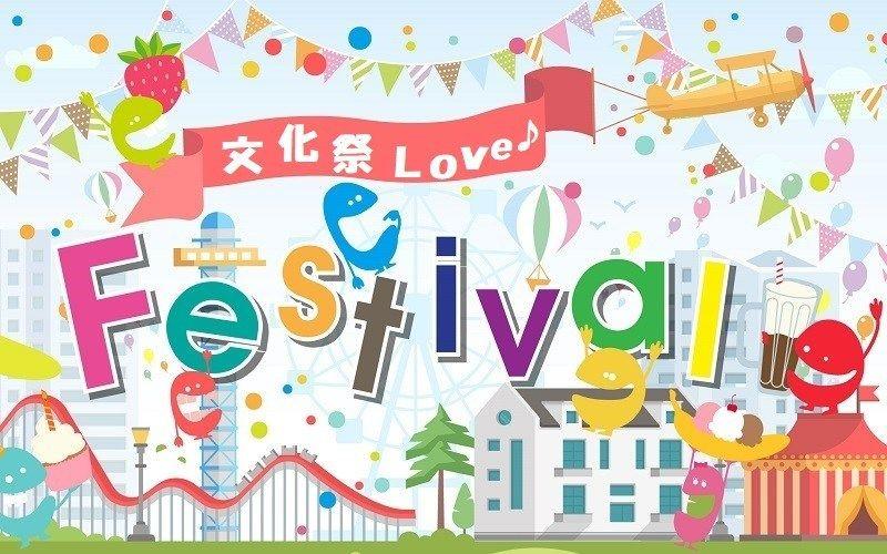 Photo of 文化祭でのお化け屋敷の技とアイデア! の壁、内装の作り方を紹介…