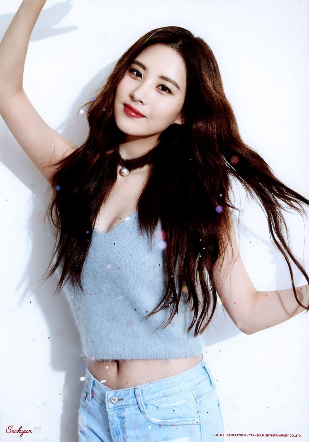 Znalezione obrazy dla zapytania seohyun snsd