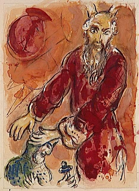 Moise blesses Joshua chagall