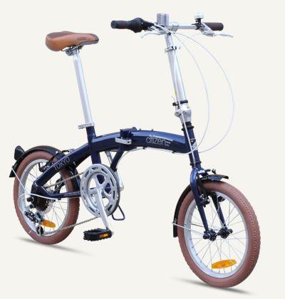 Tokyo Citizen Bike 16 6 Speed Folding Bike With Ultra Portable