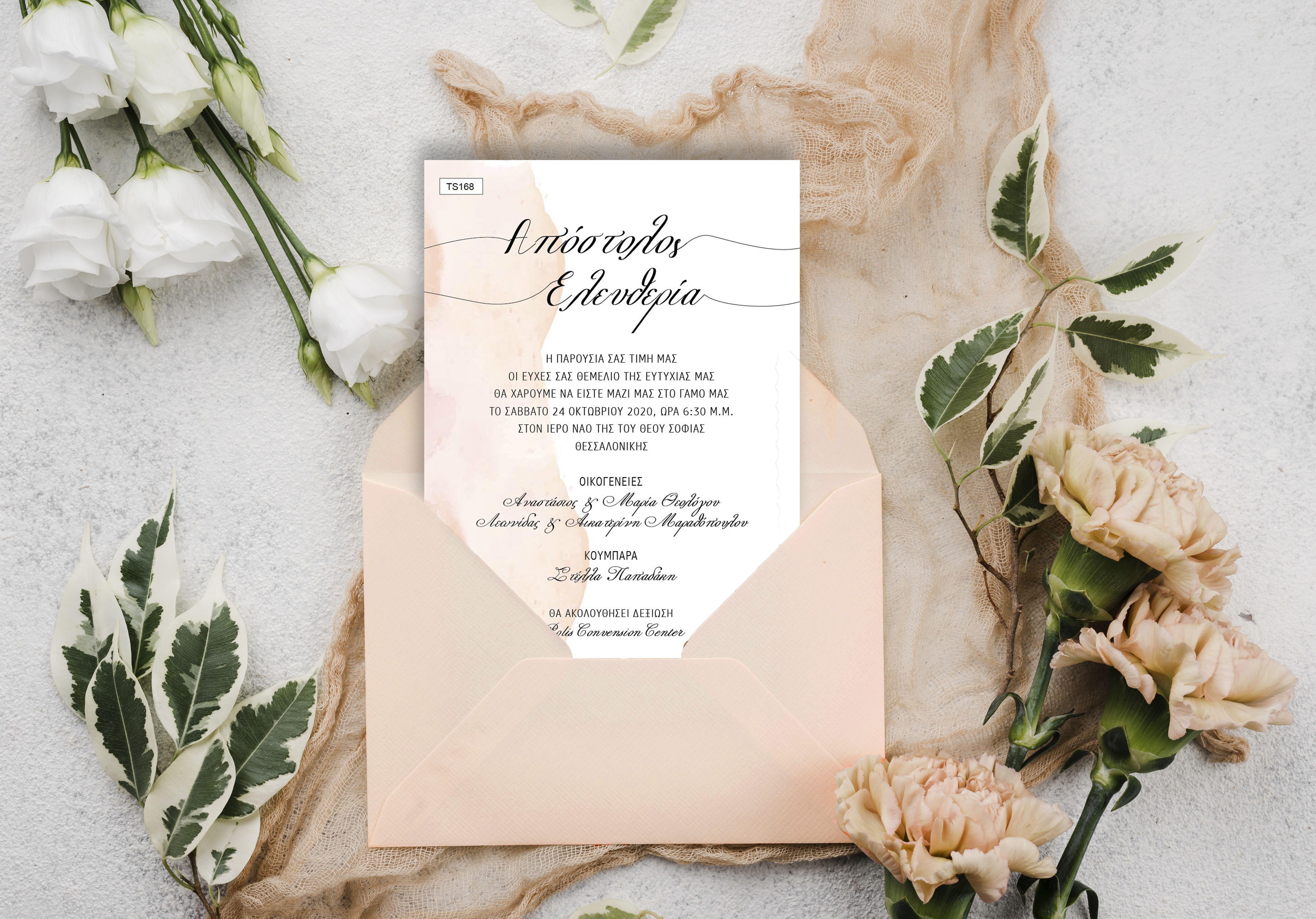 Caligraphy Watercolor Wedding Invitation Minimal And Modern Wedding Invitation Low Budget Wedding Wedding Invitations Modern Wedding Invitations