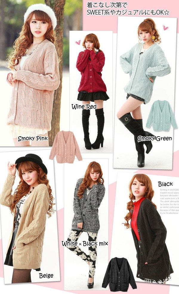 ♥ Kawaii Japan Fashion In This Fall♥ こんにちは (Kon'nichiwa)! I love Japan kawaii fashion! Kawaii cardigan pullover sueter…
