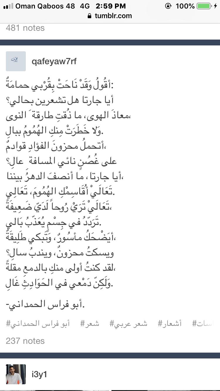 Pin By أدبية الهوى On أدب Wonder Quotes Quotes Words