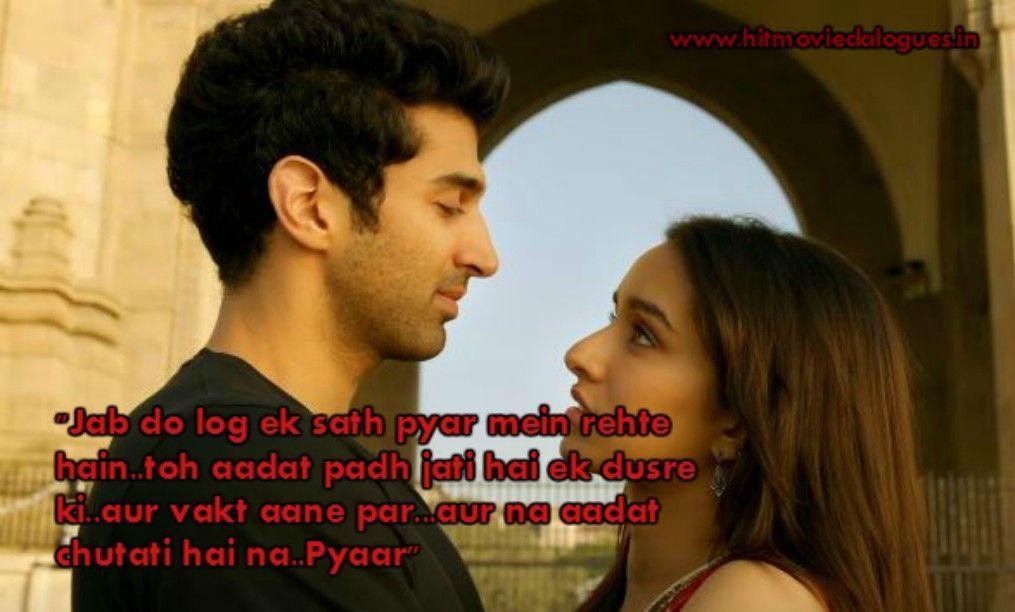 watch online ho sakta hai movie hot scene witch subtitles