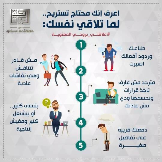 مهارات 11 مهارة يجب إزالتها من السيرة الذاتية فورا Learning Websites Happy Life Quotes Life Skills