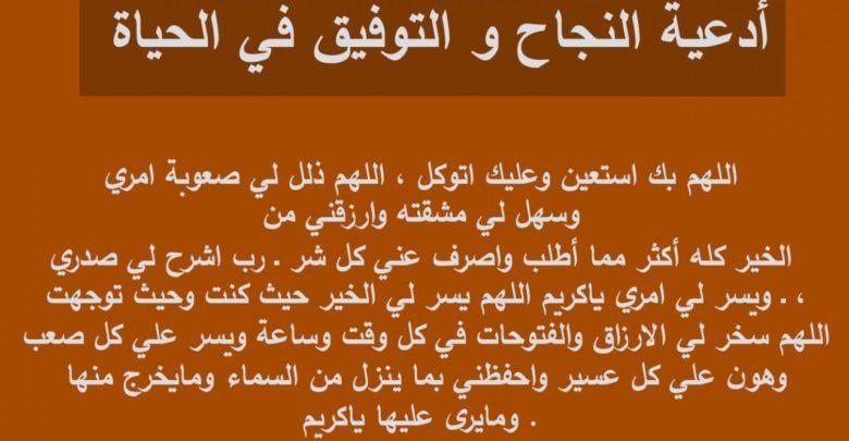 ادعية طلب العلم والفهم والمذاكرة والنجاح Arabic Calligraphy Calligraphy