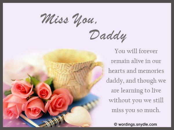 1st Death Anniversary Quotes For Mother: I Miss You Messages For Dad Who Passed Away: No Matter How