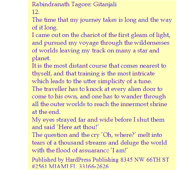 Gitanjali Bangla Book