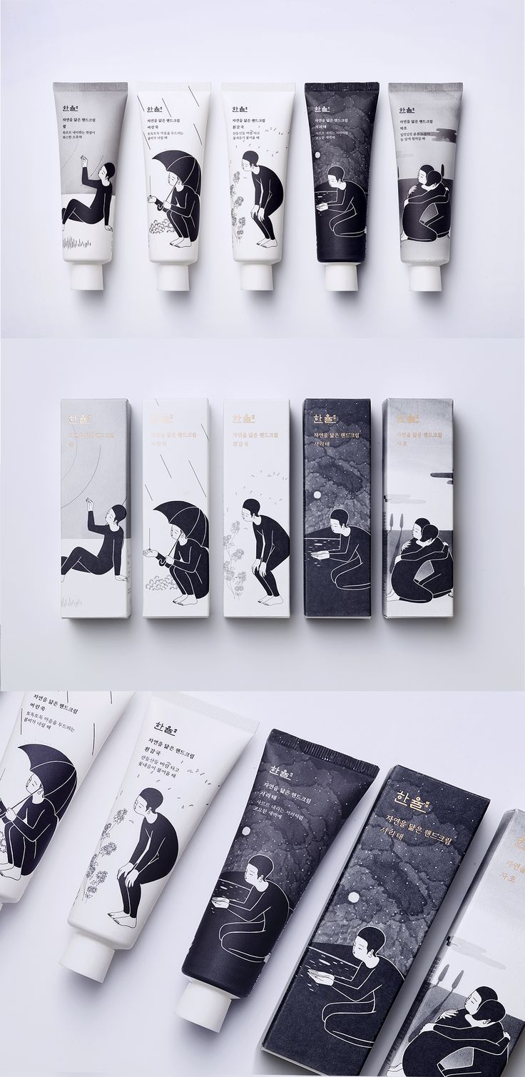 Japanese Inspired Packaging Design For Cosmetic Brand Minimal Wabi Sabi Graphic Design And Branding Wabi Sabi Kemasan Desain Desain Kemasan