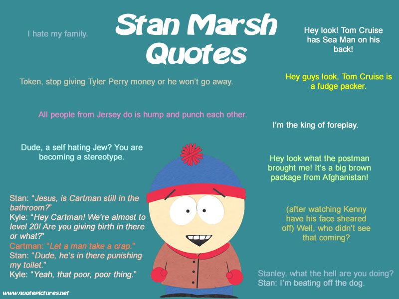 South Park Inspirational Quotes