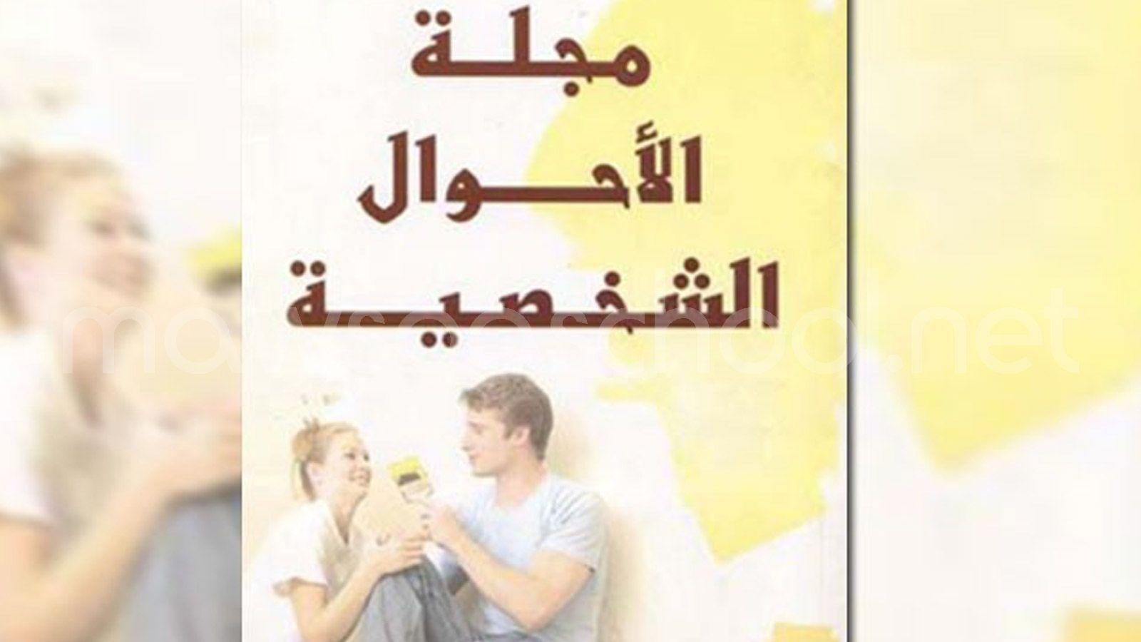 الدرس التجارب التحديثية في البلدان العربية التربية المدنية ثانية ثانوي Education
