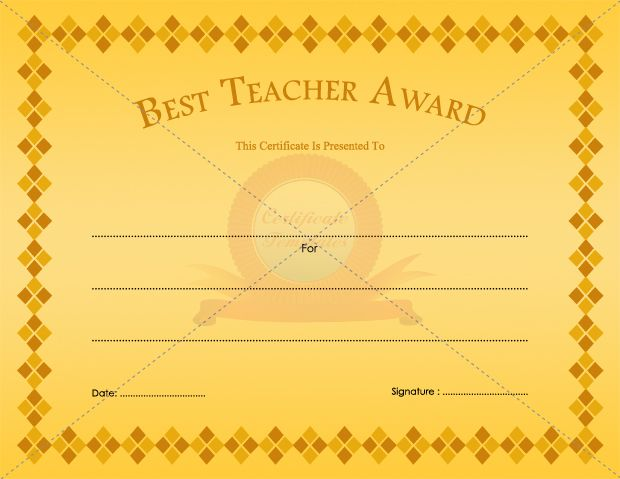 Best Teacher Award SCHOOL CERTIFICATE TEMPLATES Pinterest - award of excellence certificate template