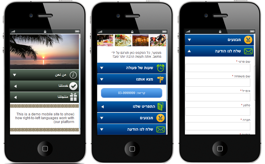 Mobile site: multi-language and left-to-right languages (Hebrew, Arabic)