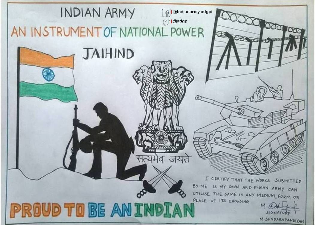 Adg Pi Indian Army On Army Drawing Indian Army Indian Army Quotes