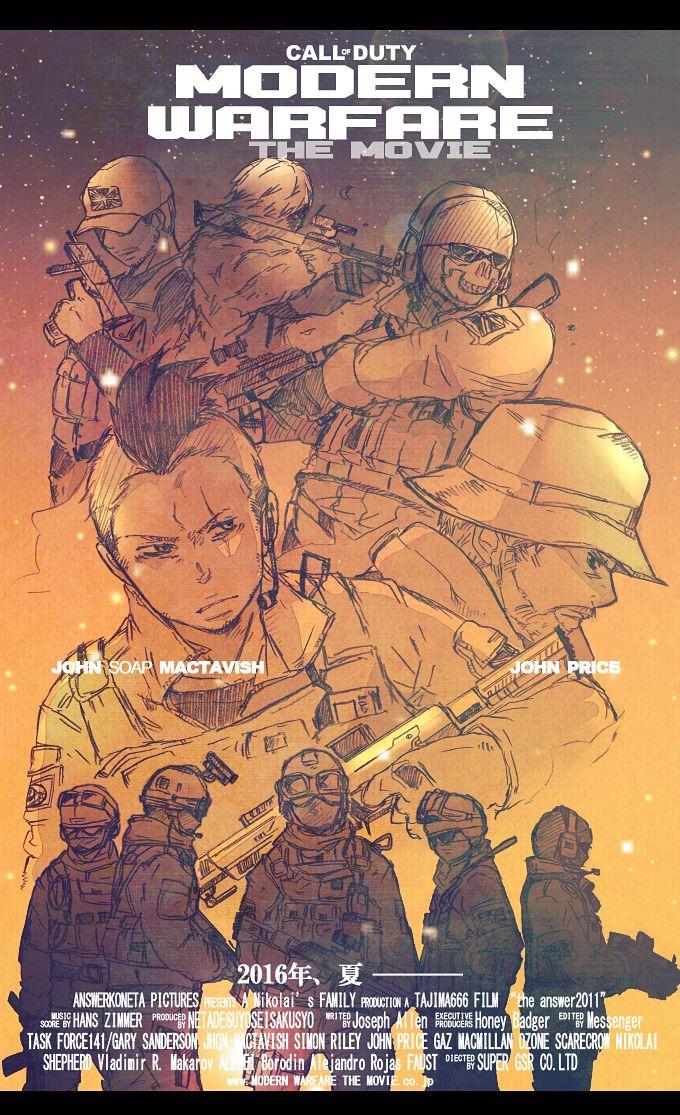 Mw3 By Gstsenpai Deviantart Com On Deviantart Call Of Duty Zombies Modern Warfare Call Of Duty