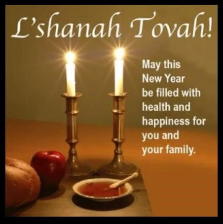 Happy Rosh Hashanah To All Our Jewish Friends Clients And Colleagues May This New Year Be Filled Wi Happy Rosh Hashanah Rosh Hashanah Greetings Rosh Hashanah