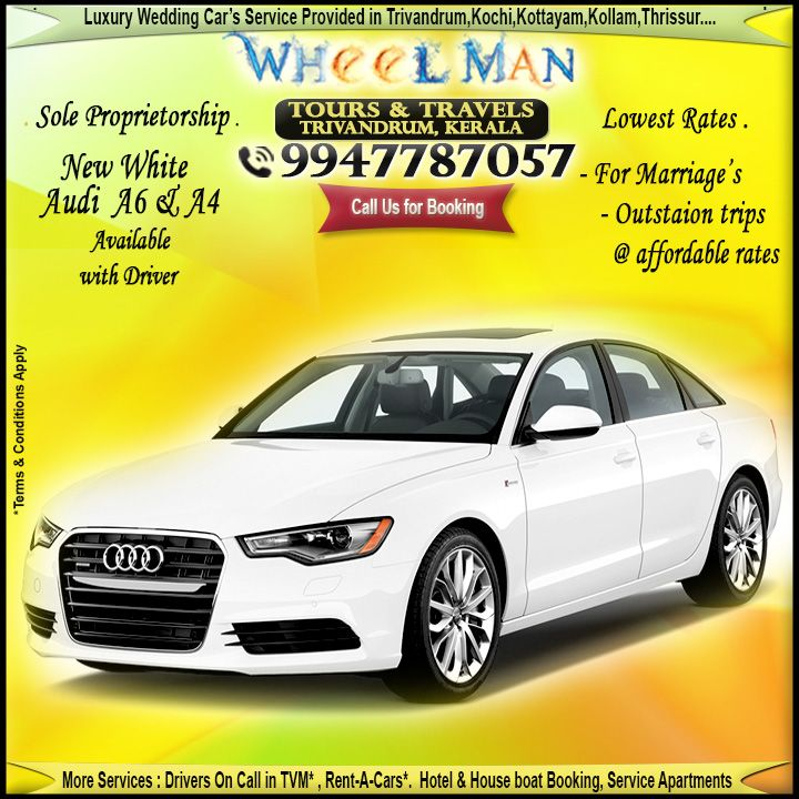 Pin By Sujan On Wedding Cars In Trivandrum Wedding Car Kollam House Boat