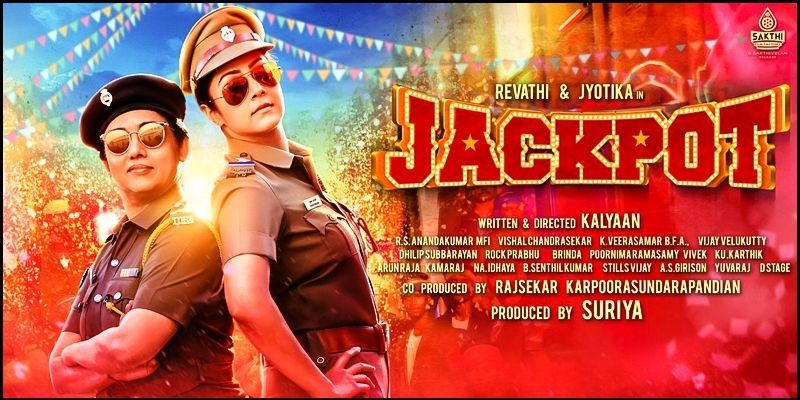 Jackpot Tamil Movie Review