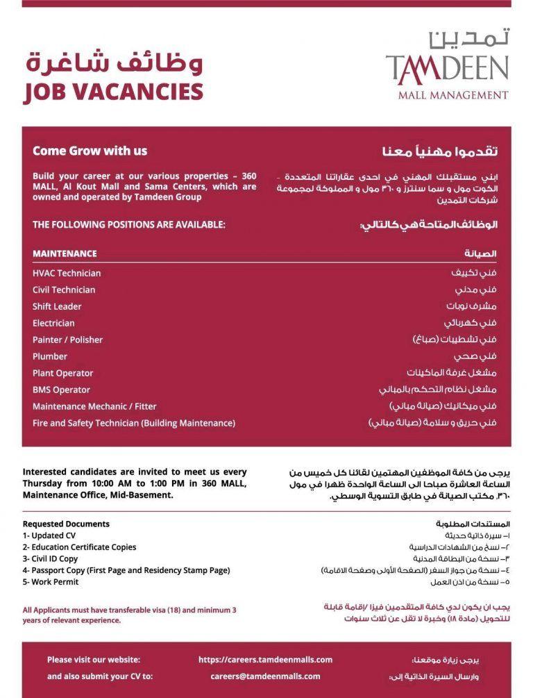 Walkin Openings Kuwait Job Kuwait Marketing Communication