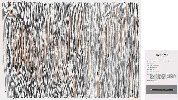 走筆#65 石晉華 複合媒材 104.5x133x7cm x1p