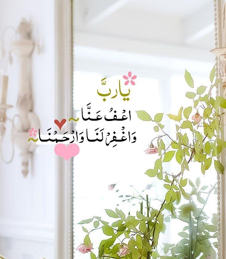استغفر الله العظيم وأتوب اليه Instagram Instagram Photo Photo