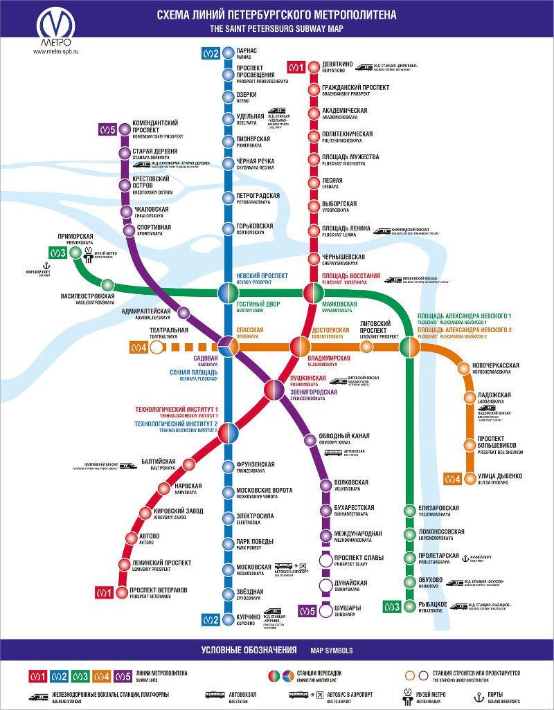 Saint Peterburg Subway Map.Metro Of San Petersburgo Metros Undergrounds And Subways Maps