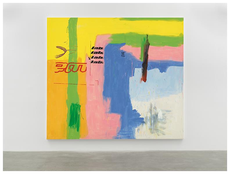 Michel Majerus Untitled 2000 Acrylic on cotton 119 1/4 x 133 3/4 inches