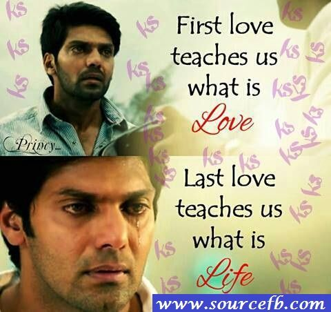 Amazing Quotes Awesome Movie Rajarani Arya Nayanthara