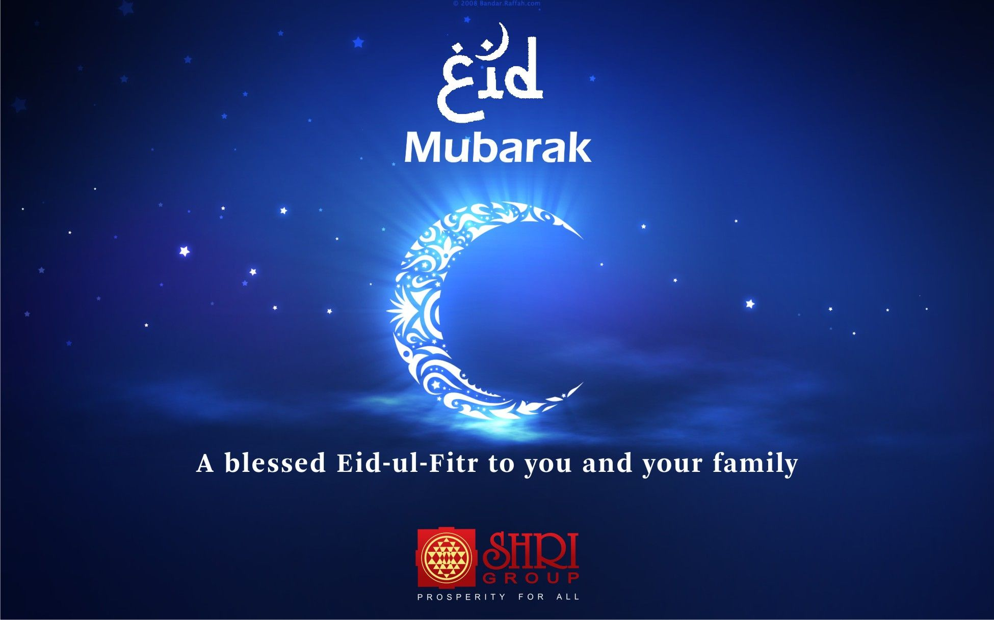 Beautiful Joy Eid Al-Fitr Feast - a17c1f33b69ec571c1728be6791623cf  Image_499012 .jpg