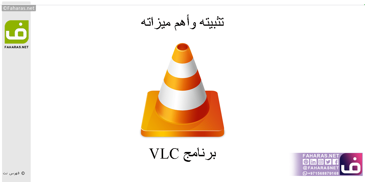 Pin By عمر حويري On فهرس