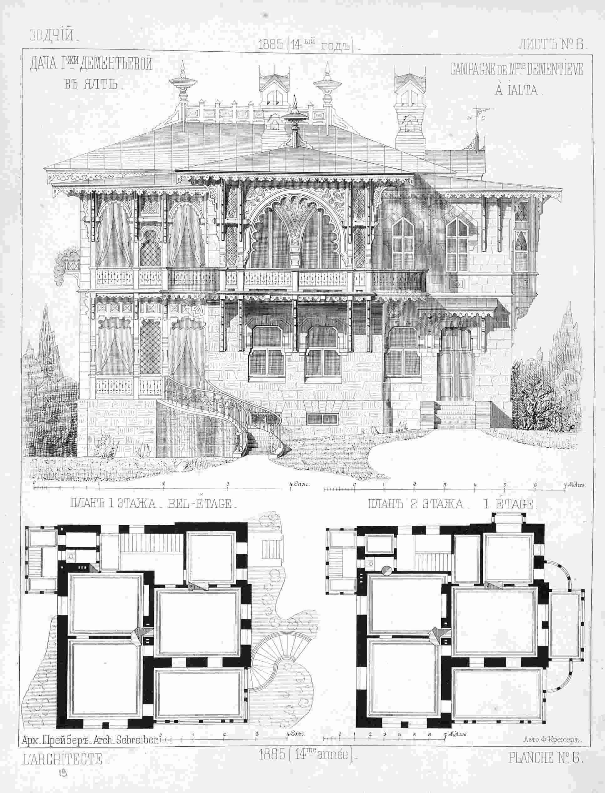 Pin von SERGE ☆ ULRICH auf ✐ Architecture | Sketches-Drawing ...