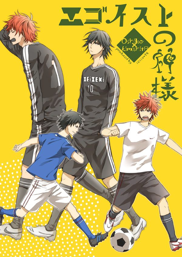 Ooshiba Kiichi Kimishita Atsushi Anime Sports Anime Manga