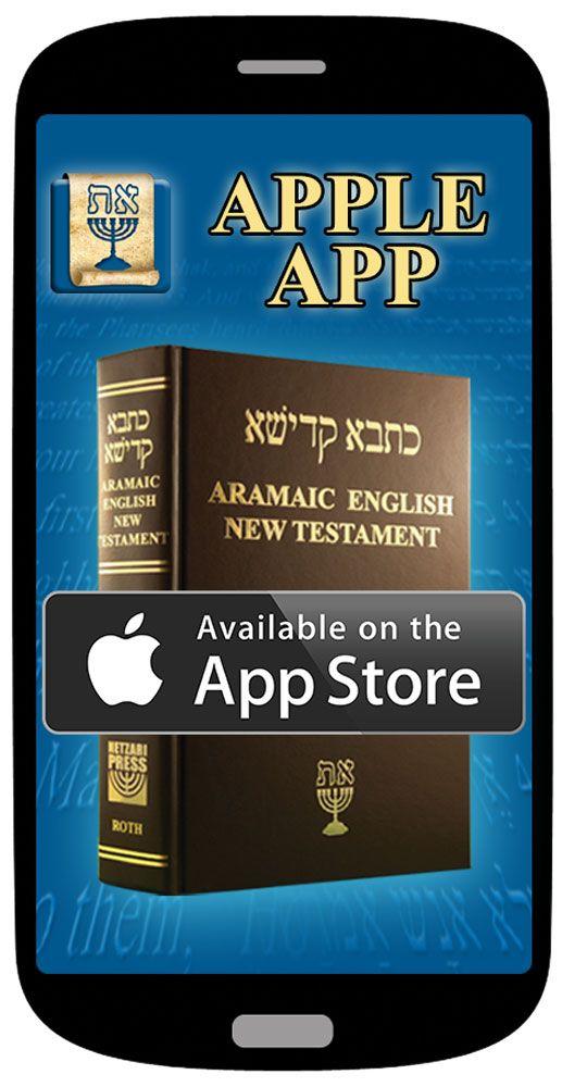Pin By Netzari Press On Aramaic English New Testament AENT