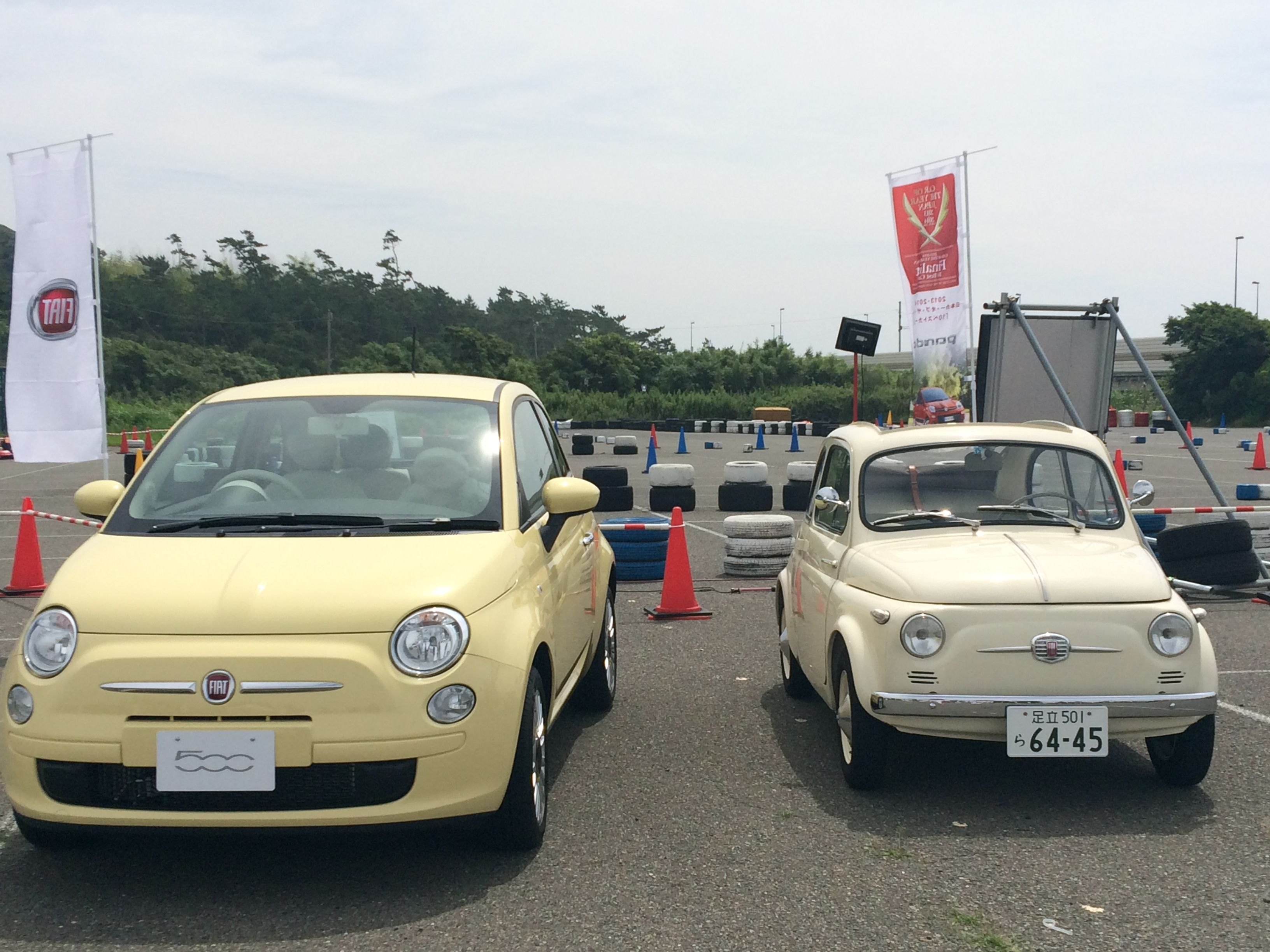 Fiat 500 Now And Then 57th Birthday Celebration Tokyo Japan