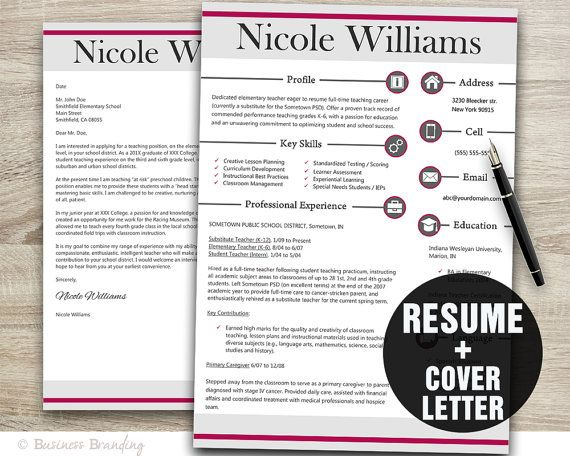 modern teacher resume template    resume cover letter template    instant download