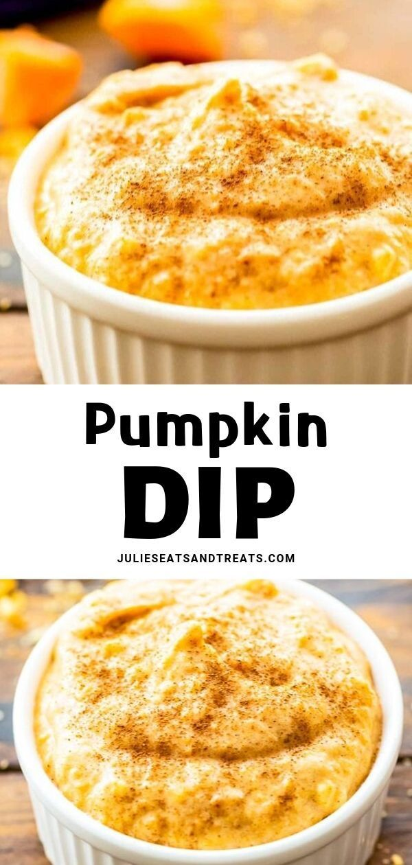 This healthy pumpkin dip recipe is the perfect holiday and fall treat! An easy cool dessert dip that can be enjoyed with cookies, apples, bananas and more! Save this pin for a creamy dip using pumpkin! #pumpkindip