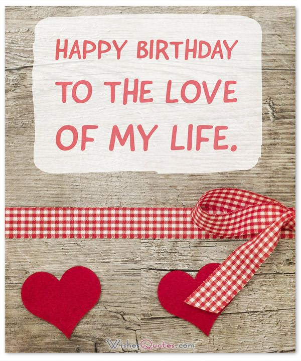 Romantic And Passionate Birthday Messages For Wife Happy