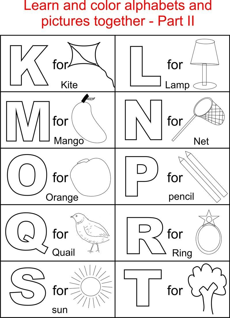 Alphabet Part II coloring printable page for kids ... | alphabet coloring worksheets for kindergarten
