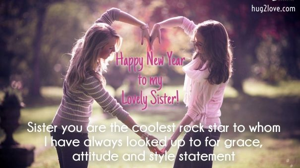 new year 2017 sister wallpaper images for fb