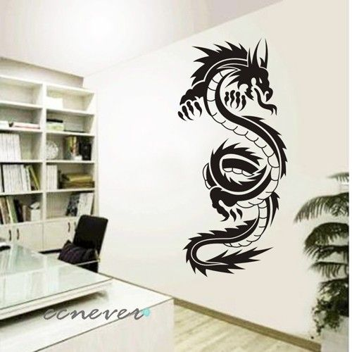 40inch H Chinese Dragon    Removable Graphic Wall Decals Stickers Mural  Home Decor