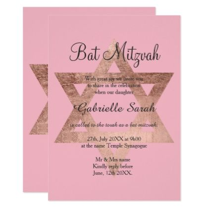 Rose Gold Typography Pink Bat Mitzvah Invitation Chic